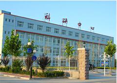 市中心医院第一人民医院