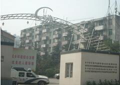 四川巴南高速公诉责任有限公司