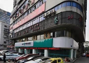 中国农业银行-太升桥支行
