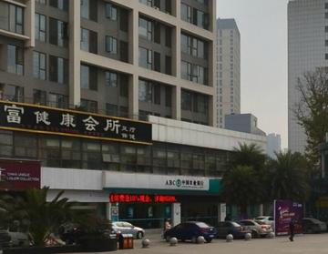 中国农业银行-外西支行