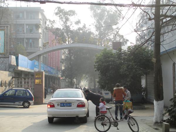 四川省林业干部学院