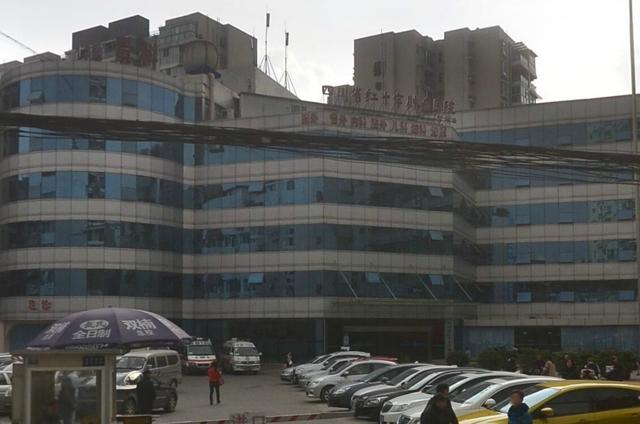 成都友谊医院