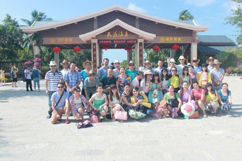公司2014年度旅游,三亚双飞五日游